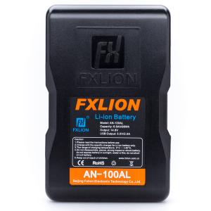 FXLion Cool Blue Battery