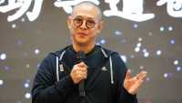 Actor Jet Li attends 'Gong Shou Dao' Kung Fu camp closing ceremony on November 3, 2017