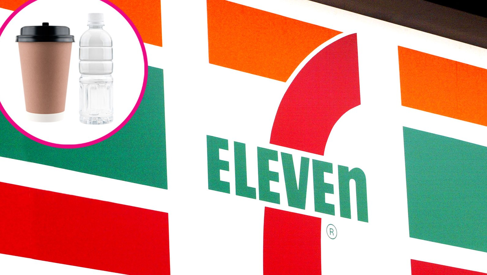 7-Eleven's 19-Cent Coffee and Water on New Year's Day Deal Will Help You Get Through the Holiday