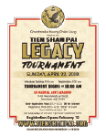 2018 Tien Shan Pai Legacy Tournament held at US Martial Arts Academy, Ltd in Timonium, Maryland