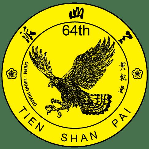 Tien Shan Pai 64th Generation logo