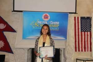 नेपाली घर छात्रवृती विजेता-आबृती श्रेष्ठ