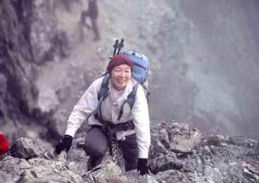 पहिलो महिला सगरमाथा आरोही जुन्को तावेईको निधन