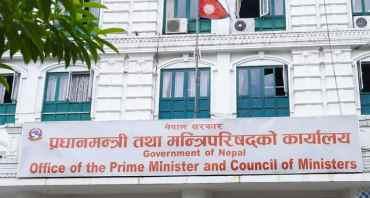 नेपाल अल्पविकसित देशको सूचीमै रहने