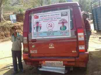 माओवादीको चुनावी प्रचारमा भारतिय नम्बर प्लेटको गाडी