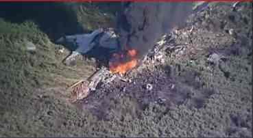 अमेरिकी सैनिक विमान  दुर्घटना,१६ जनाको मृत्यु