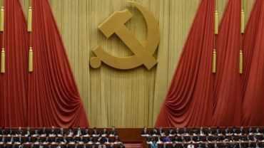 'सि जिनपिङको नाममा राजनीतिक सिद्धान्त'