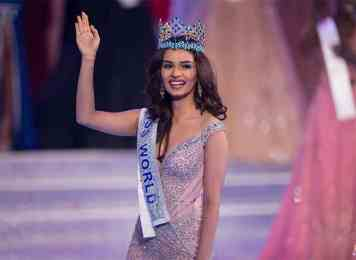 भारतकी मानुषी 'मिस वर्ल्ड २०१७' बन्न सफल