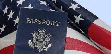 २५ हजारले नेपालीले  लिए अमेरिकाको नागरिकता
