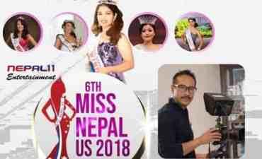 मिस नेपाल यूएस २०१८ को लागि आधिकारिक फोटोग्राफर श्रेष्ठ