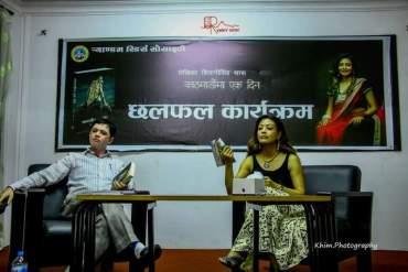शिवानीको 'काठमाडौंमा एक दिन' पोखरामा (फोटो फिचर)