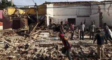भेनेजुएलामा ७.३ म्याग्नीच्युडको भूकम्प
