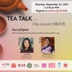 Tea Talk: Teas of Japan