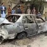 【美軍公佈誤殺十名阿富汗平民和解方案賠錢或移民任選】