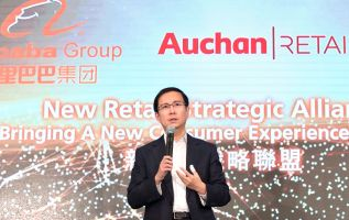 Singles Day: Alibaba on its plans for this year's 11:11 sales event 3