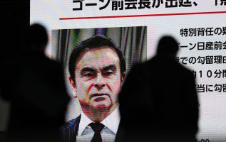 Nissan cancels lease on ex-Chairman Ghosn's Tokyo apartment 1