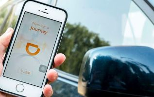 Chinese ride-hailing giant Didi to lay off 15% of its workforce 2