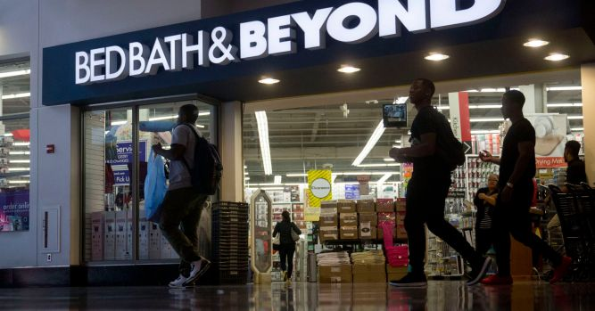 Many have looked at buying Bed, Bath & Beyond. So far, all have passed 5
