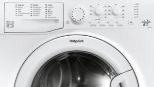 Whirlpool: MPs call on washing machine firm to offer swift refunds 3