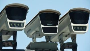 Fund manager defends backing blacklisted Chinese surveillance firm 2