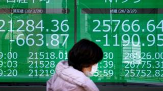 Japan calms Asian markets after Black Monday falls 1