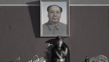 The Cult of Mao 1966 v. 2020