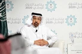 Arabia Saudita CUENTA SU ESTRATEGIA PETROLERA