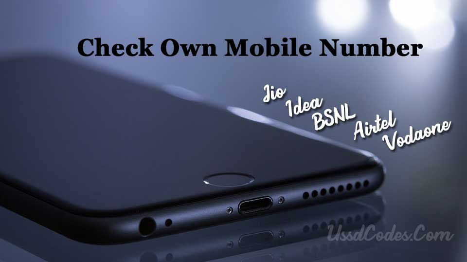 Check Own Mobile Number