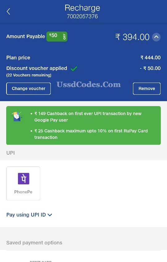 Jio All in one Plan Recharge Offer