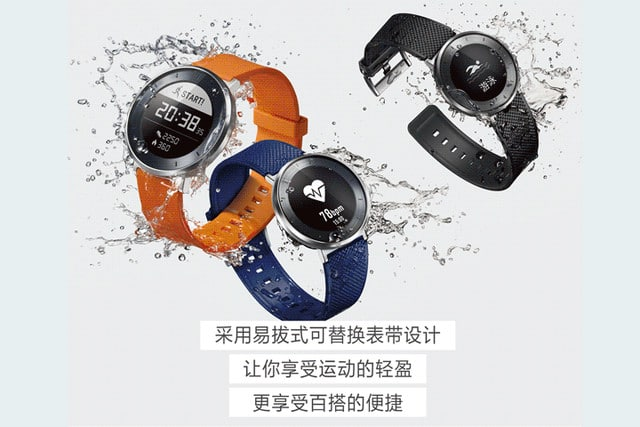 honor-s1-watch-water