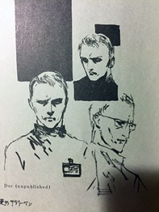 Doc concept artwork from the Art of Metal Gear Solid 2