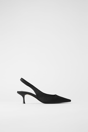 crne elegantne cipele