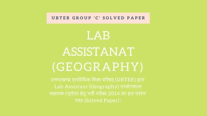 Lab Assistant (Geography) प्रयोगशाला सहायक (भूगोल)
