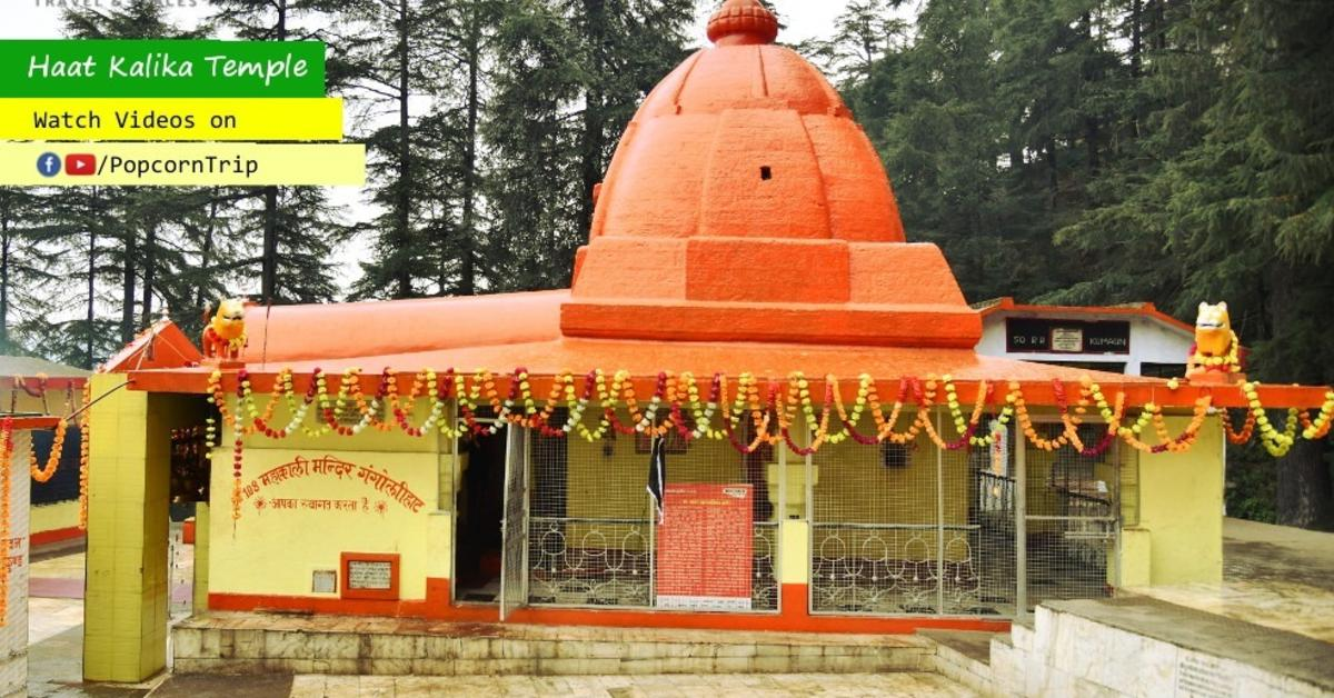 हाट कालिका मंदिर, गंगोलीहाट