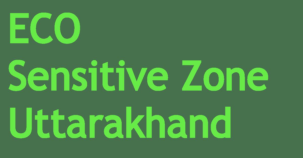 पिथौरागढ़ में बनेगा ईको सेंसेटिव जोन, बाघ, तेंदुए समेत अन्य वन्यजीवों के लिए होगा संरक्षित
