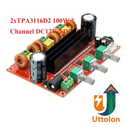 Digital Audio Amplifier Board 2xTPA3116D2 100W 3 Channel DC12V-24V With Subwoofer