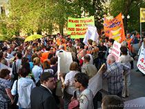 Фотографии с митинга дольщиков на Чистопрудном бульваре, у памятника А.С. Грибоедову