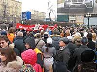 Митинг обманутых дольщиков ESKM у памятника Пушкину