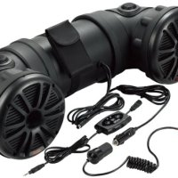 Boss Audio ATV25B Bluetooth-Enabled All-Terrain Amplified Sound System