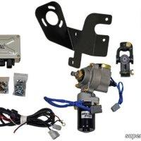 Honda Big Red UTV Power Steering Kit by EZ Steer. PS-H-BR