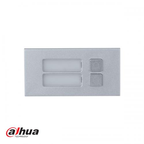 Dahua Modular 2-Button Module