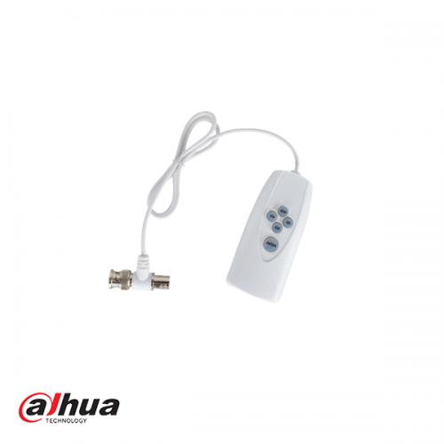 Dahua UTC Controller