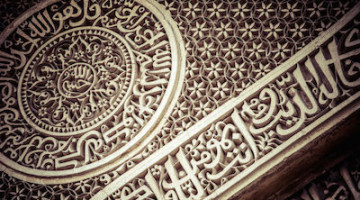 Engaging with Islam
