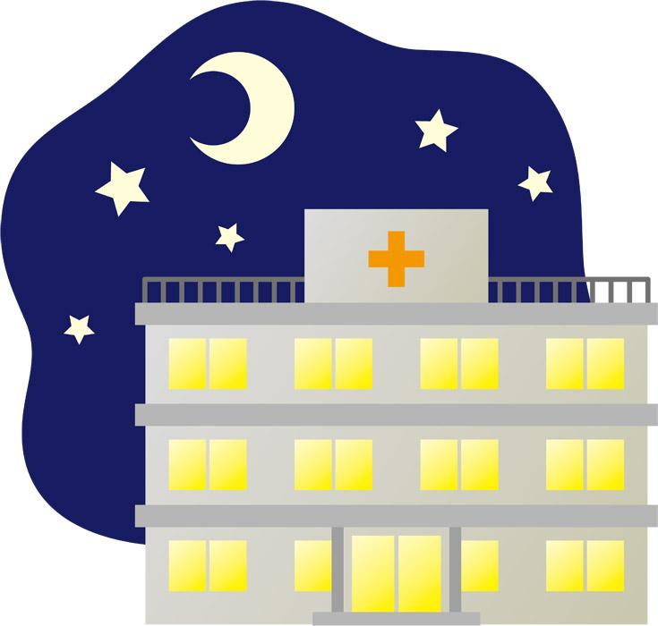 夜 病院 入院