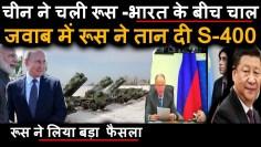 India PM Modi Putin Russia India Relation