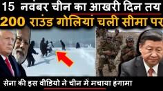 Rajnath Putin India Modi