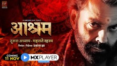 आश्रम | दूसरा अध्याय – गहराते रहस्य | Official Teaser | Bobby Deol | Prakash Jha | MX Player