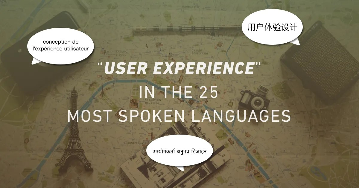How To Say Ux Design In The 25 Most Spoken Languages