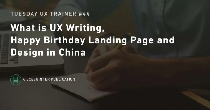 ux-training-44