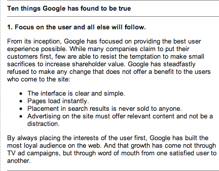 Google philosophy